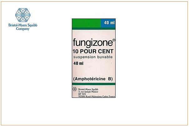 rappel_medicament_fungizone_juin_2010