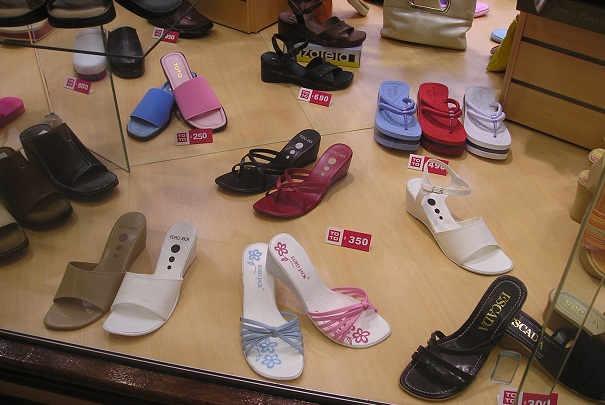 vente_commerce_detail_menage_juillet_2010