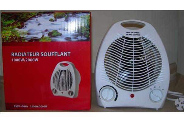 rappel_radiateur_ventilareur_soufflant_electrique