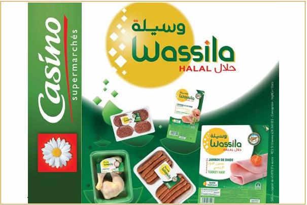 magasins_proximite_wassila_casino_france