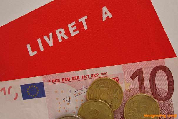Certaines banques incluent les int r ts capitalis s dans le nouveau plafond du livret a - Plafond du livret a la poste ...