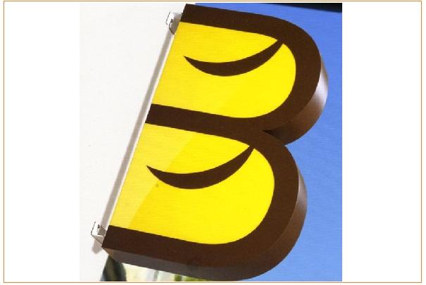 Nouveau logo des boulangers