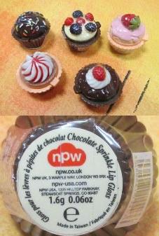 rappel-de-gloss-pour-les-levres-avec-pepites-de-chocolat