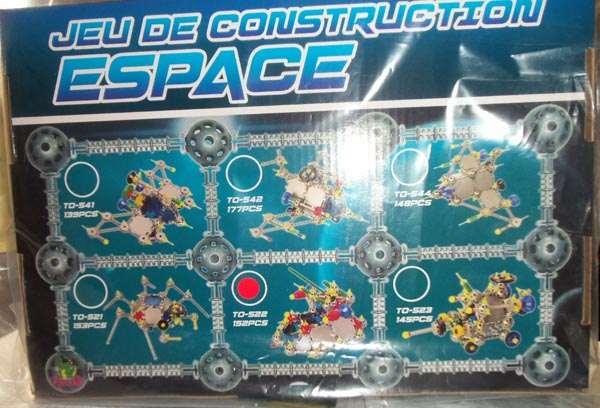 Rappel de jeux de construction espace de marque PLAYLAND
